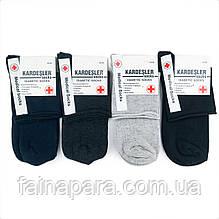 Мужские носки для диабетиков без резинки Kardesler Турция