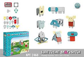 Конструктор магнітний тварини тм Play Smart, 40 деталей