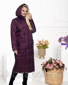 Демі пальто 42-52р беж
