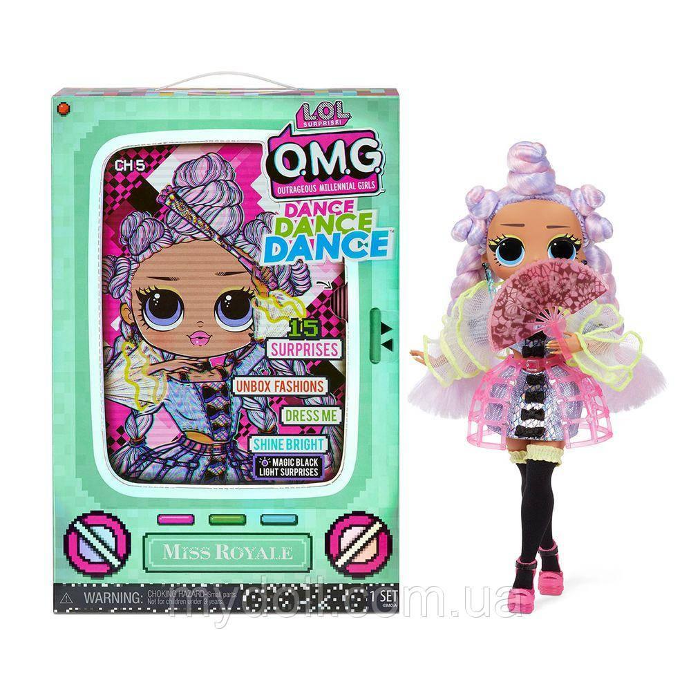 Лялька ЛОЛ ОМГ Міс Роял LOL OMG Dance Miss Royale L. O. L. Surprise! series O. M. G. 117872 Оригінал