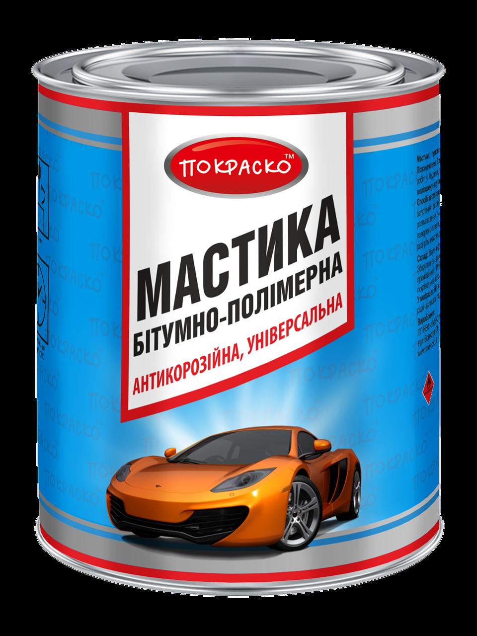 Мастика битумно-полимерная 1л (0,75кг) Покраско