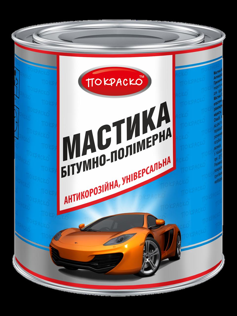 Мастика битумно-полимерная 3л (2,4кг) Покраско