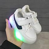 Детские белые кроссовки с подсветкой, фото 2