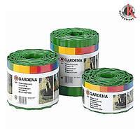Бордюр садовый зеленый, 20см, Гардена (00540-20.000.00)