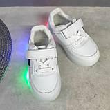Детские белые кроссовки с подсветкой, фото 4