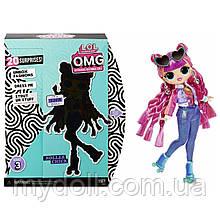 Кукла ЛОЛ ОМГ Диско-скейтер Оригинал Роллер LOL OMG Roller Chick L.O.L Surprise! 567196