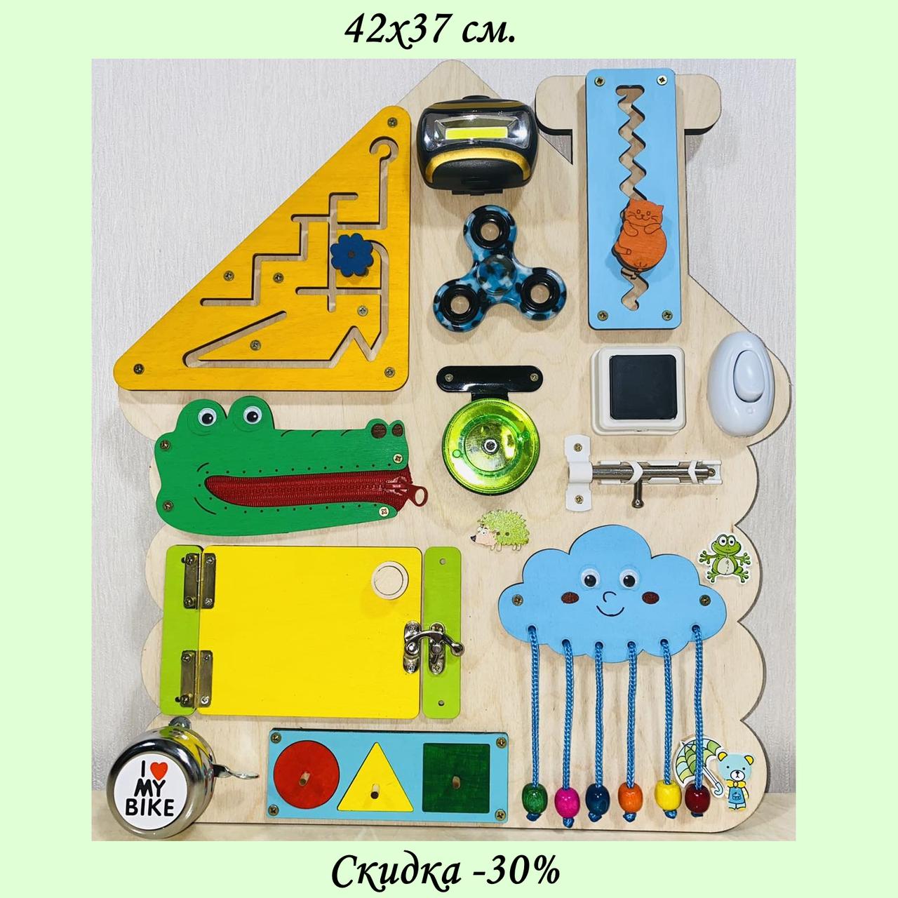 """Розвиваюча дошка розмір 42*37 Бизиборд для дітей """"Будиночок"""" 36 елементів!"""