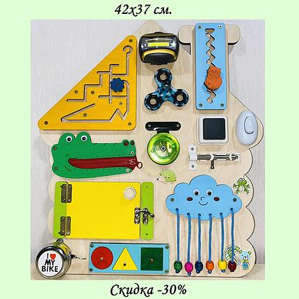 """Розвиваюча дошка розмір 42*37 Бизиборд для дітей """"Будиночок"""" 36 елементів!, фото 2"""