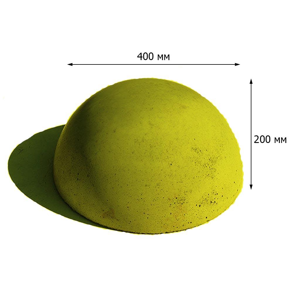 Полусфера бетонная 400х200 мм