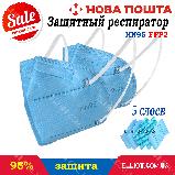 10шт FFP2 KN95 Респіратор маска захисна багаторазова синій, фото 2