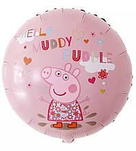 Воздушный круглый шар свинка пеппа розовый 45 см