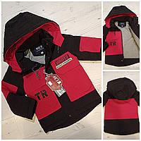 """Демісезонна Куртка дитяча на хлопчика 92-116 см (3ол)""""MALIBU"""" купити недорого від прямого постачальника"""