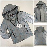 """Куртка підліткова світловідбиваюча на хлопчика 140-164 см """"MALIBU"""" купити недорого від прямого постачальника"""