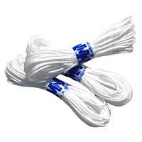 Верёвка бельевая 4 мм 15 м белая