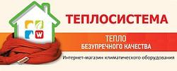 "Интернет-магазин ""Теплосистема"""