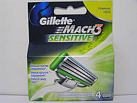 Каccеты мужские для бритья Gillette Mach3 Sensitive 4 шт. (Лезвия катриджи Жиллетт Мак 3 сенсетив Оригинал) , фото 1