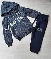"""Спортивний костюм на манжеті BOSS на хлопчика 9-12 років (2 цв) """"MARI"""" купити оптом в Одесі на 7 км"""