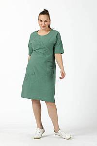 Платье New Color 2890 зеленый  48