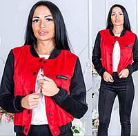 Стильна жіноча курточка, бомбер, вітровка, червона, 913-037-1