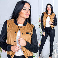 Стильна жіноча курточка, бомбер, вітровка, 913-037-2
