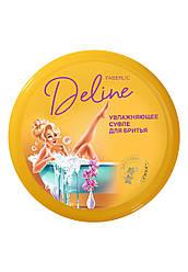 Faberlic Зволожуючий суфле для гоління Орхідея і масло мурумуру Deline арт 2570