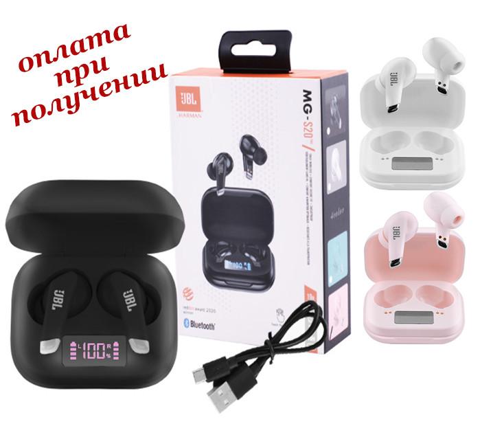 Беспроводные вакуумные Bluetooth наушники гарнитура СТЕРЕО TWS JBL MG-S20 СЕНСОРНЫЕ 1:1 с LED индикацией
