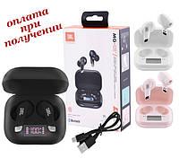 Бездротові вакуумні Bluetooth навушники гарнітура СТЕРЕО TWS JBL MG-S20 СЕНСОРНІ 1:1 з LED індикацією, фото 1