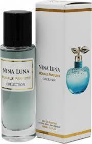 Парфюмированная вода  Morale Parfums NINA LUNA 30 мл (3911646779878)