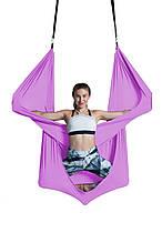 Гамак для fly-йоги, гамак для аэройоги (вишневый) SPORT GEAR STUDIO TM - Love&Life Сиреневый