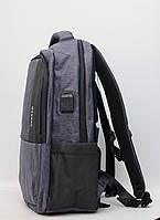 Мужской повседневный городской рюкзак для ноутбука