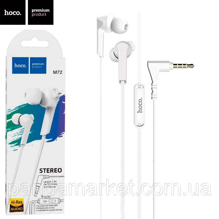Навушники з мікрофоном Hoco M72 Білий