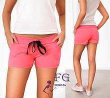 "Шорты ""Little shorts"" - трикотаж| Распродажа 42, розовый"