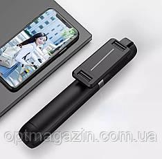 Штатив для телефона селфи палка P50 2в1 Bluetooth монопод тринога, фото 2