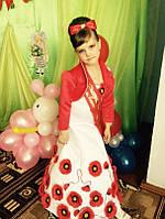 Детское нарядное платье Украина макси, ретро - прокат, Киев, Троещина