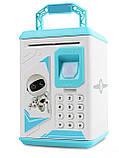 Детская электронная копилка сейф  ROBOT BODYGUARD с кодовым замком и отпечатком пальца Blue, фото 2