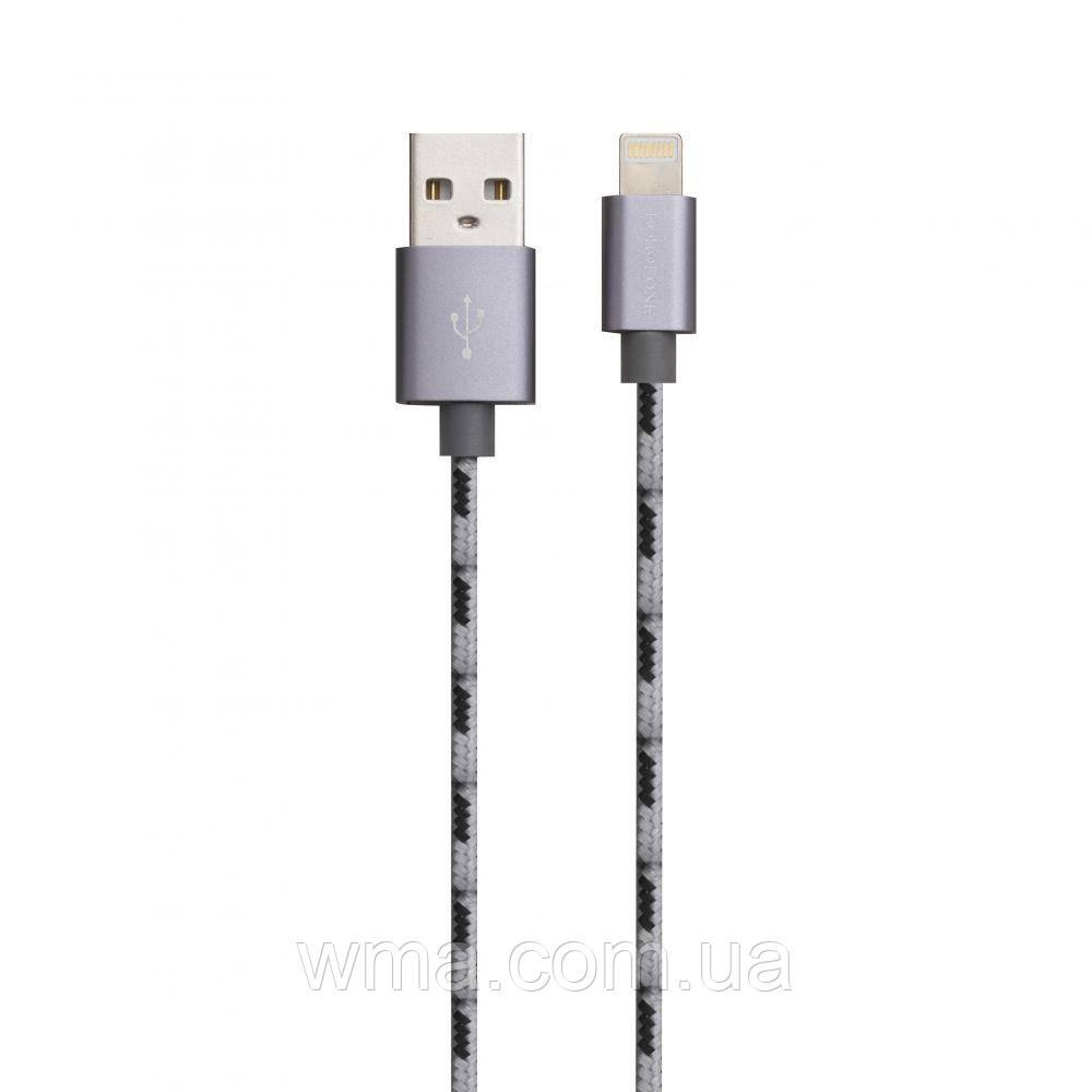 USB Borofone BX24 Ring current Lightning Цвет Серый