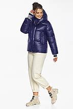Куртка синяя трендовая женская модель 44520, фото 3