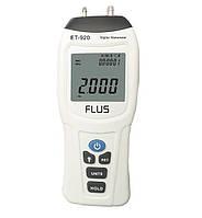 Цифровий диференціальний манометр FLUS ET-920 (0.01/13,79 кПа), фото 1
