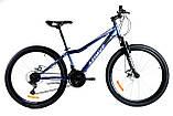 Велосипед Azimut Forest Skilful FRD 26 х 13, фото 2