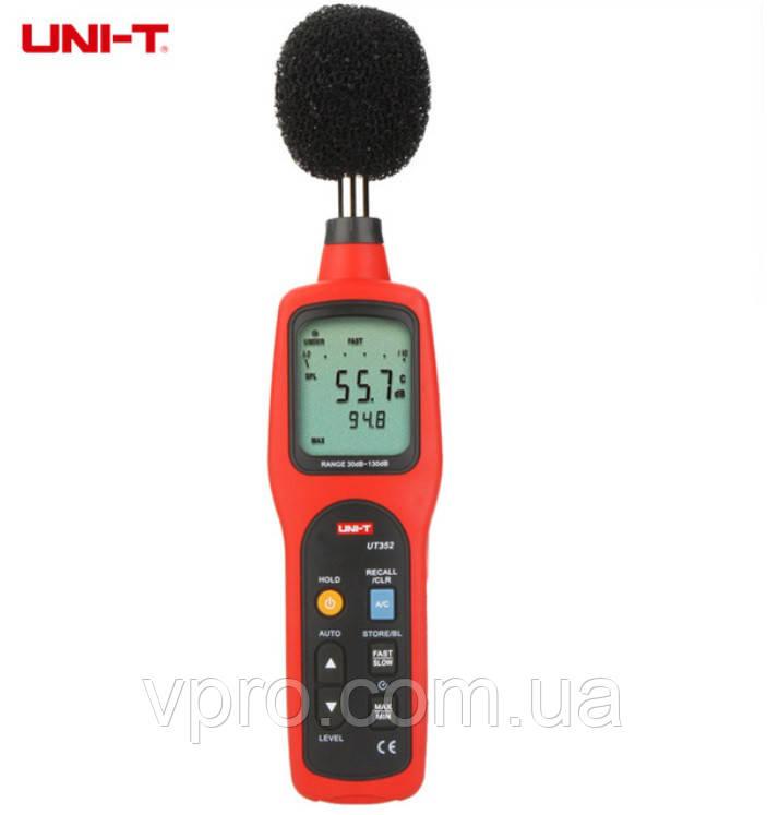 Цифровий шумомір UNIT UT352 (30 - 130dB) A/С