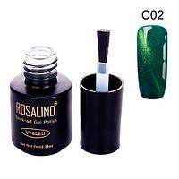 Гель-лак для ногтей маникюра 7мл Rosalind, кошачий глаз, C02 малахит, 104933