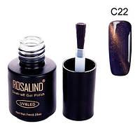 Гель-лак для ногтей маникюра 7мл Rosalind, кошачий глаз, C22 индиго, 104937