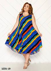 Летнее платье женское в полоску размеры 52-56