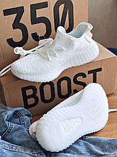 Adidas Yeezy Boost 350 v2 White