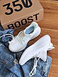 Adidas Yeezy Boost 350 v2 White, фото 2