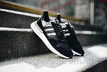Adidas ZX 500 RM Consortium