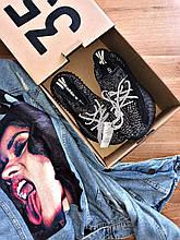 Adidas Yeezy Boost 350 v2 Black (Полный рефлектив)