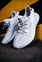 Adidas Yeezy Boost 350 v2 Static Полный рефлектив