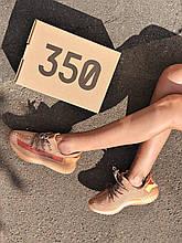Adidas Yeezy Boost 350 v2 Clay Рефлектив шнурки