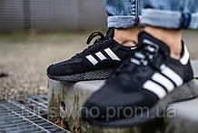 Adidas Marathon Tech Core